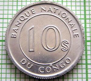 CONGO 1967 10 SENGIS, LEOPARD, ALUMINIUM UNC