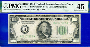 Highly Wanted - 1934-A $100 FRN (( Rare - New York STAR )) PMG 45 - B107992*-