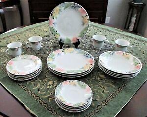 Gibson Designs Sahara 20 Piece Dinnerware Set (Retired) - Excellent
