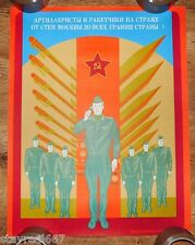 Athentic Rare Soviet USSR Military Propaganda Poster Missile Men and Artillery