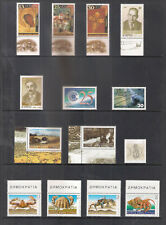 CYPRUS 2001 COMPLETE YEAR ALL SETS + BOOKLET: 9 SETS,22 STAMPS PERFECT MNH