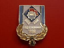 USSR SOVIET RUSSIAN CLUB PIN BADGE VODNIK Arkhangelsk 1938