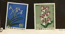 Japan 1730-1731 MNH FLOWERS!