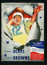 1957 Chicago Bears vs Cleveland Browns Armed Forces Benefit Game Soldier Field