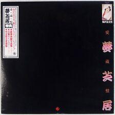 "TOMIO UMEZAWA: Japan Picture Disc, Limited Pop Enka 12"" LP King K30A-430"