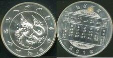 THAILAND COIN YEAR DRAGON ZODIAC PLATED SILVER 2012 UNC