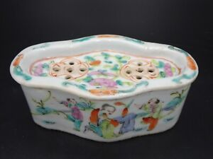 19TH C. CHINESE EXPORT PORCELAIN FAMILLE ROSE CRICKET BOX W/ WAX SEAL