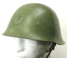 WW2 TYPE YUGOSLAVIAN ARMY M59 STEEL HELMET (No11)