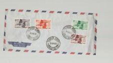 Briefmarken aus Belgien mit Ersttagsbrief-Erhaltungszustand
