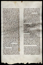 Hand-Written Judaic Manuscript Circa 17th Century  Heavy Vellum Hebrew Torah