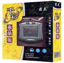 Chinese Handwriting Tablet USB crystal Vista Windows 7 QIANCAI