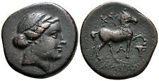 KOC Anike Greek Coins.Aeolis. Kyme, Magistrate LAONIKOS Bronze 20mm., 6,27g