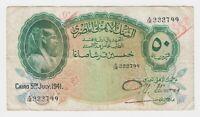 Egypt 50 Piastres 1941 P21b Fine NIXON Large Sign Tutankhamen Currency Bill
