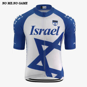 New Israel Pro Cycling Jersey National Flag Team Men Short Sleeve