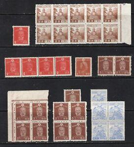 Japan Small Mint Lot blocks/singles(259^332) VFNH, CV $90 (2020), see desc.