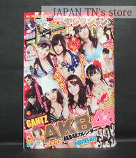 Japan 『YOUNG JUMP 2011 No.4-5』 AKB48 w/Pinup & Calendar Rina Aizawa VERY RARE