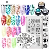 BORN PRETTY 4Pcs Glitter Nail Stamping Gel UV Gel Polish Stamping Plate Set DIY