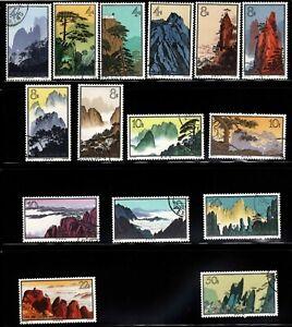 China Stamps S57 Scott 716-729, 731  Huangshan landscapes CTO short set 15/16