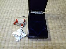 WWII japanese Manchuria Manchukuo Order of the Auspicious Clouds 8st class medal