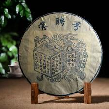 Pu Er Sheng Tea 2004 Song Pin Hao Spring Yiwu Mountain Ancient Tree Aged 357g