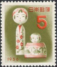 Japón 1955 (1956) muñecas Kokeshi/Juguetes/saludos de Año Nuevo 1v (n31863)