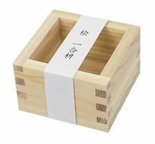 Hinoki Wooden Cup Masu for Sake Japan