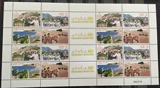 Sultanate Of Oman 2006 Tourism Camel Mountains Lakes Culture Complete Sheet MNH