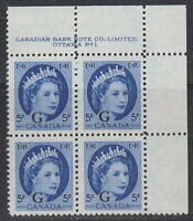"Canada #O44 5¢ Queen Elizabeth ""G"" Overprint Official UR Plate #1 Block MNH"