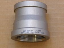 """1-1/2"""" x 1-1/4"""" Straight Reducer, 304 Stainless Steel SS, Class 150, NPT"""