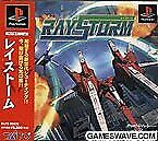 USED PS1 PS PlayStation 1 RayStorm