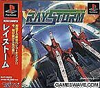 USED PS1 PS PlayStation 1 RayStorm*