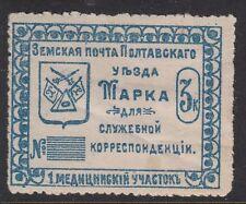 Zemstvo Russia Ukraine Poltava Shm 82 Ch 84   MH OG,   zemstwo