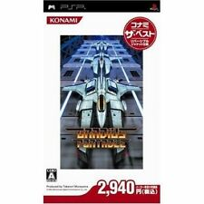 Used PSP   Gradius Portable  SONY PLAYSTATION JAPAN IMPORT