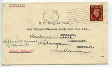 More details for thos cook g.b. 1938 1st all up cover to brisbane - thos cook/ brisbane cachet