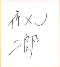 Jiro Kuroshio Ikemen Signed Shikishi BAS Beckett COA Pro Wrestling Wrestle-1 WWE