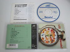 BANCO del Mutuo Soccorso/Darwin! (Nexus International k32y 2052) Giappone ALBUM CD