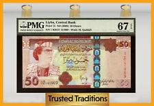 TT PK 75 2008 LIBYA 50 DINARS PMG 67 EPQ MUAMMAR GADAF POP ONE FINEST KNOWN!