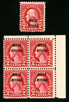 US Stamps # 646 Major Shift Error Molly Pitcher