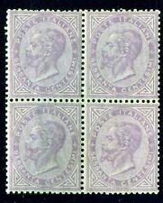 1863 DE LA RUE 60 cent.lilla  Tiratura  Torino quartina Cat Bolaffi n.75 / LUSSO