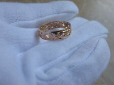 14k  Rose Gold 5.5mm Wide Hawaiian Flower Band Ring.  Size 10.5