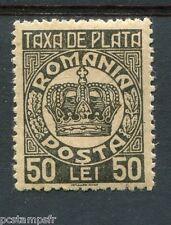 ROUMANIE - ROMANIA, 1947, timbre TAXE 99, COURONNE, neuf**