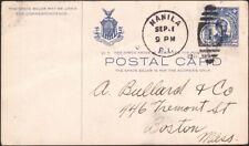 PHILIPPINES, 1911. Post Cards UX11, Manila - Boston