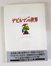 GO NAGAI All Illustrations Art Book The World of DEVILMAN Over 60 Pics, 1st Edit