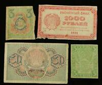 4 pcs. Soviet USSR RUSSIA Rubles 1921 1924 Banknotes F N095