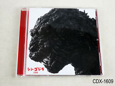 Shin Godzilla OST Movie Soundtrack Japanese Import CD Japan 2016 US Seller