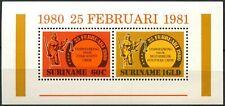 Surinam 1981 SG#MS1032 The Four Renewals MH M/S #D86473