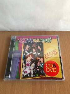 An Cafe: BB Parallel World CD *NEW*