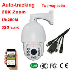 2MP Auto tracking 20x zoom PTZ camera 7inch IR 250M laser 32G card Two-way voice