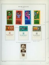 ISRAEL Marini Specialty Album Page Lot #26 - SEE SCAN - $$$