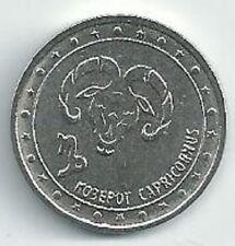 Transnistria - 1 Ruble Capricorn